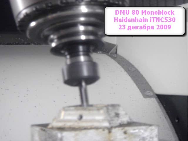 DMU_80_Monoblock_3d_comp.jpg